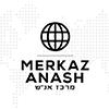 logo-merkaz-anash